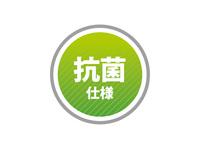 201722413260.jpgのサムネイル画像