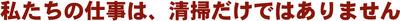 2015625183811.jpgのサムネイル画像
